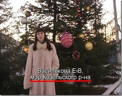 Новогодние поздравления .0-00-00.967