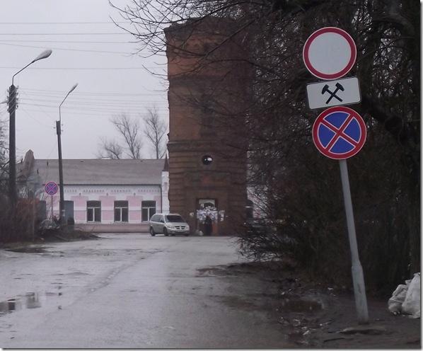 Знак на вокзале