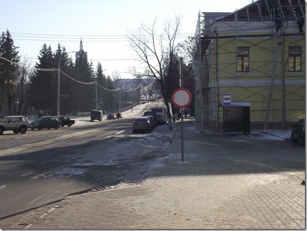Дорожный знак к администрации района